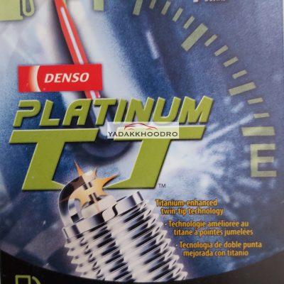 PK20TT شمع پلاتینیوم دنسو